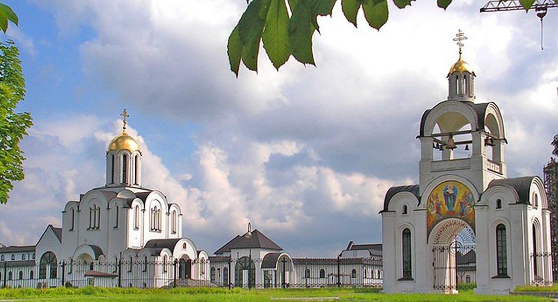 Znamenitost Minskog distrikta - Minsk