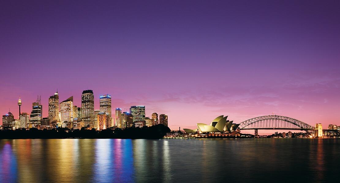 Korporativni park u Sidneju