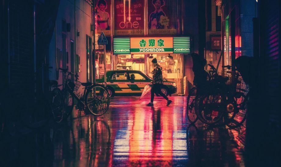 Noć u Japanu