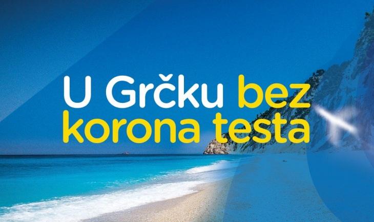 Grčka bez korona testa - Letovanje u Grčkoj - Grčka 2020 bez korona testa