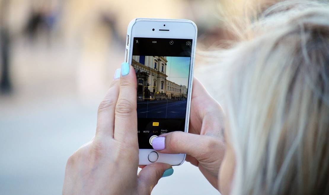 Fotografisanje na telefonu
